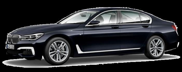 BMWSerie 7 750i 300 kW (407 CV) Vehículo usado en Guipuzcoa - 1